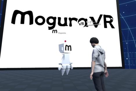Mogura、VR/AR/MR/VTuber専門の人材紹介「モグキャリ」をサービス開始