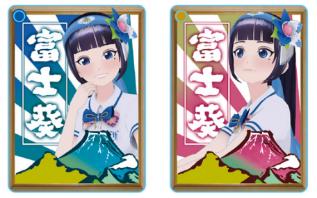 富士葵デザインのTカードも登場! 「富士葵×Tファン」が12/7よりサービス開始