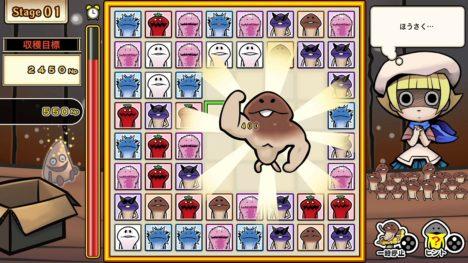 「なめこ」シリーズのパズルゲーム「THE なめこのパズル ~なめこ大繁殖~」がNintendo Switch向けに配信