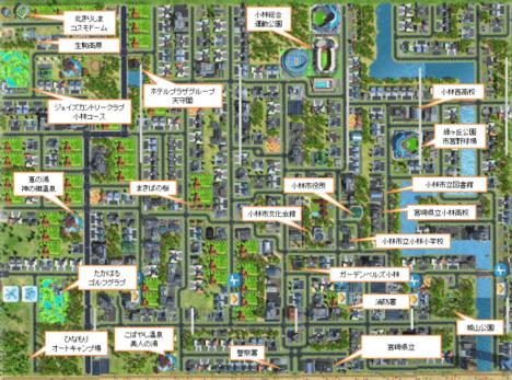 スマホ向け都市建設シミュレーションゲーム「SimCity BuildIt」とコラボし「シムシティ課」を設立宮崎県小林市、好評を受けPR動画「市長YouTuber:小林市をシムシティで再現してみた。」を公開