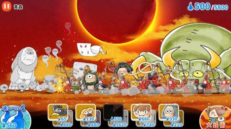 ゲゲゲの鬼太郎の新作スマホゲーム「ゆる~いゲゲゲの鬼太郎 妖怪ドタバタ大戦争」がリリース