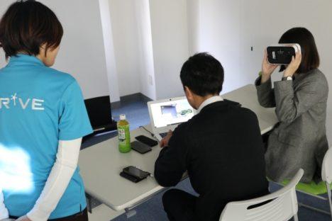 ナーブ、「VR内見」活用セミナー を北陸で初開催