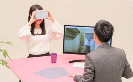 宅都ホールディングス、VRを活用したお部屋探し「瞬間接客VR」を導入