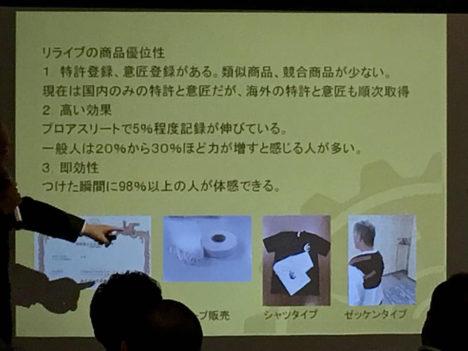 【レポート】東北からスケールするビジネスを生み出そう! 「仙台アライアンスピッチイベント」レポート
