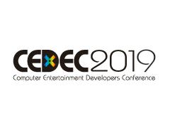 ゲーム開発者向けカンファレンス「CEDEC 2019」、パシフィコ横浜にて2019年9月4日~6日に開催決定