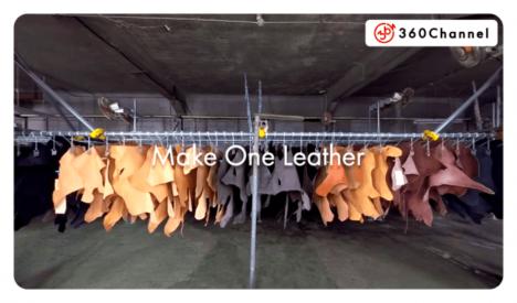 360Channel、日本タンナーズ協会の皮革PR映像『タンナーズVR「Make One Leather」』をプロデュース