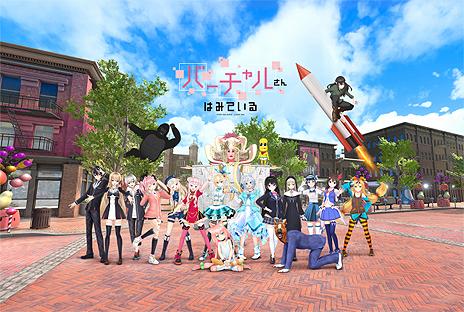 Unityの公式キャラ「ユニティちゃん」が「バーチャル女優」宣言