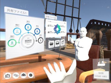 COMN、「VRオフィス」開発のためクラウドファンディングプロジェクトを開始