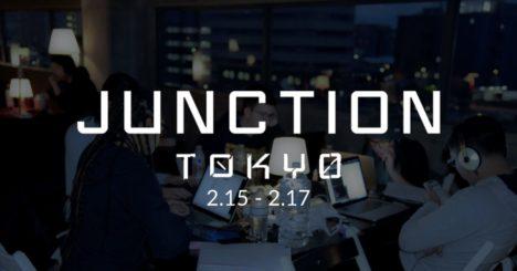 2/15-2/17、フィンランド生まれの国際ハッカソンイベント「Junction Tokyo」開催