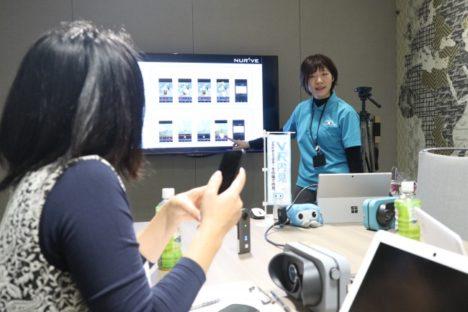ナーブ、「VR内見」活用セミナー を九州で初開催