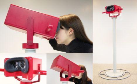 ビービーメディア、販促プロモーションやイベントに利用できる「VR双眼鏡」を導入