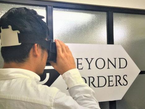 ビヨンドボーダーズ、海外の不動産物件をVRで視察できる「VR視察サービス」を提供開始