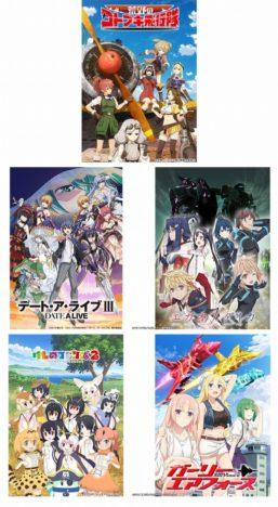 SIE、「シアタールームVR」にて新作TVアニメ5タイトルの第1話を無料配信