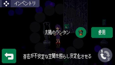 電話をかけるごとに悪夢が生成される脱出ゲーム「Strange Telephone」、新要素を加えたPC版がリリース決定