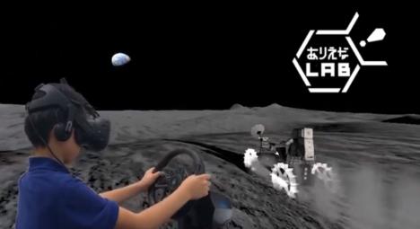グリー、宇宙を題材にした子ども向けVR体感サイエンスツアー「ありえなLAB」を開催