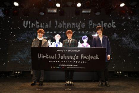 """Johnny's × SHOWROOM """"バーチャルジャニーズプロジェクト""""始動 ジャニーズ初のバーチャルアイドルが活動を開始"""