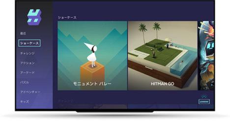 NTTドコモ、フィンランドのモバイルゲームストリーミングサービス「HATCH」へ出資
