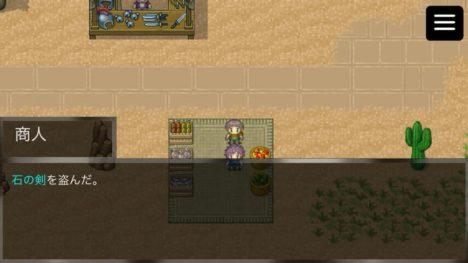 【レビュー】盗んで盗んで盗みまくれ!泥棒が「盗み」でアイテムを集めて戦うRPG「Brave Thief」