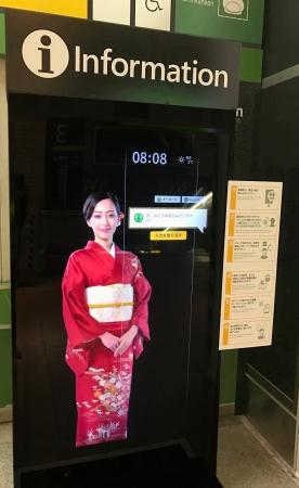 JR東日本グループの「案内AIみんなで育てようプロジェクト」、案内AI「バーチャルアテンダント」をJR上野駅に設置