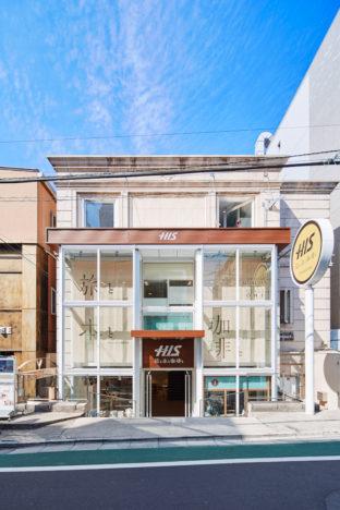 「なめこ栽培キット ザ・ワールド」のスーツケースが発売決定 「H.I.S.旅と本と珈琲と Omotesando」にて期間限定で展示予約受付を実施