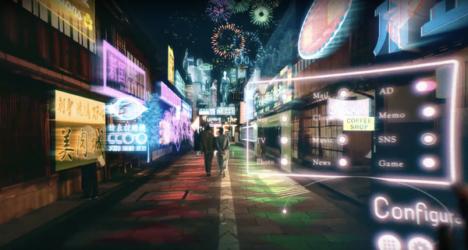 Psychic VR Lab、渋谷区を舞台にMR x 街をテーマにした新プロジェクトを始動