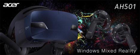 Acer、ゴーグル部分を取り外しできる可能なWindows MR対応HMD「OJO 500」を3/15より日本にて発売