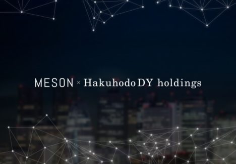 ARクリエイティブスタジオ事業を手がけるMESON、博報堂DYホールディングスと共同研究契約を締結