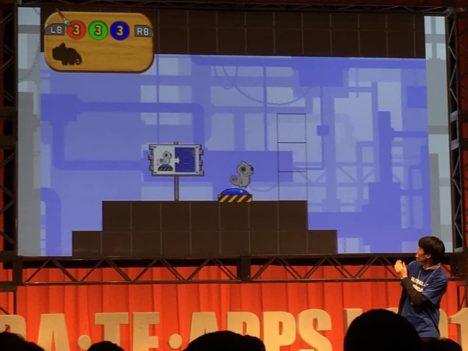 【DA・TE・APPS!2019レポート】ゲームジャンルもプラットフォームも多種多様 東北最大級の学生向けアプリ開発コンテスト「DA・TE・APPS!2019」レポート~その2~