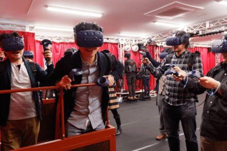 ハシラス、VRテーマパーク「オルタランド」の情報を公開