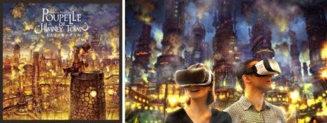 デックス東京ビーチに春休み~GW限定で 「VR映画館」が登場 「えんとつ町のプペルVR」を上映
