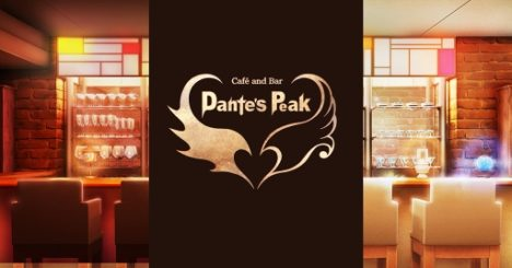 オトメ向けVTuberプロジェクト「Café and Bar Dante's Peak」が「会える! 話せる! VTuberおしゃべりフェス in 超会議」に出演