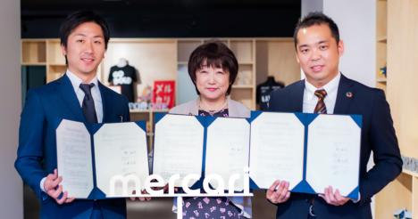 仙台市とメルカリ、「メルペイ」を使った地域産業支援を通じた地方創生を目的に連携協定を締結
