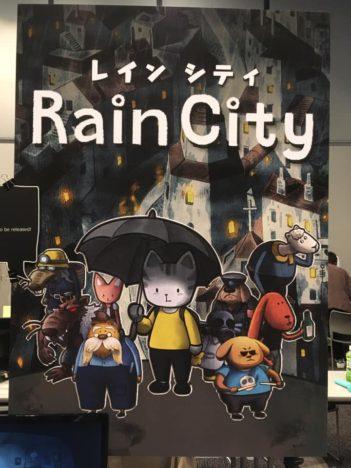 【TOKYO SANDBOX 2019レポート】酸性雨が降りしきる街で妹が消えた… 動物キャラとの会話で謎を解くポイントクリックアドベンチャー「RainCity」