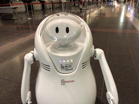 JAL、羽田空港にてアバターロボット活用のトライアルを実施