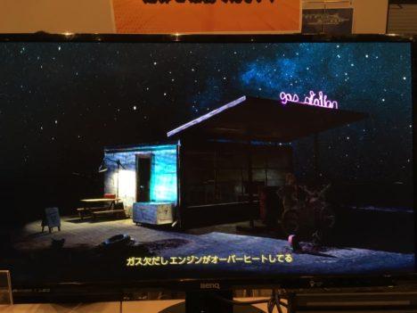 【TOKYO SANDBOX 2019レポート】実物のミニチュア模型を3Dスキャナで取り込んでゲーム化---存在感がハンパないレトロテイストのアドベンチャー「Truberbrook」