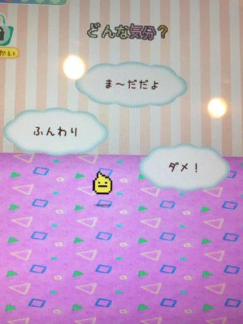 【TOKYO SANDBOX 2019レポート】元気+闇=サイコパス!? 「言葉」を与えて不思議かわいい生き物を育てる「ことだま日記」