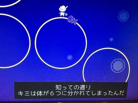 【TOKYO SANDBOX 2019レポート】はぐれてしまった自分の分身を探そう---色を切り替えて進むサークルアクションゲーム「海のカケラ」width=