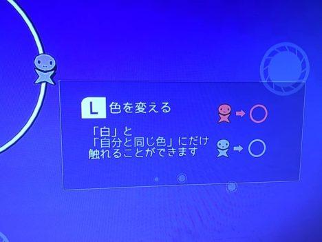 【TOKYO SANDBOX 2019レポート】はぐれてしまった自分の分身を探そう---色を切り替えて進むサークルアクションゲーム「海のカケラ」