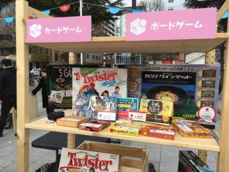 【レポート】メルカリでお花見をアップデート!メルカリに出品されていたアウトドアグッズを貸し出す「#メルカリアウトドア」in 仙台