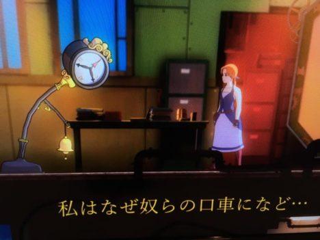 【TOKYO SANDBOX 2019レポート】まさに操作できるアニメ! 日本のアニメテイスト×スチームパンクな2Dシネマティックアドベンチャーゲーム「フォーゴットン・アン」