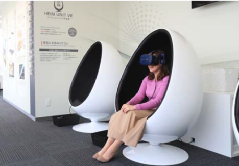 セキスイハイム、仙台にVR/AR活用の体験型施設を開設