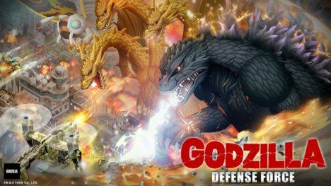 ネクソン、ゴジラの放置型都市防衛ゲーム「ゴジラ ディフェンスフォース」の事前登録受付を開始