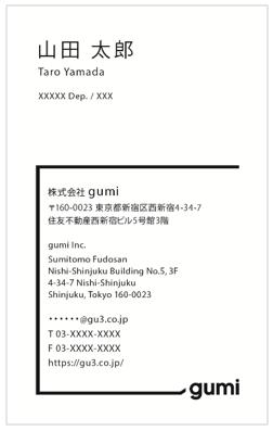 gumiが企業理念と企業ロゴをリニューアル 今後はブロックチェーンにも参入