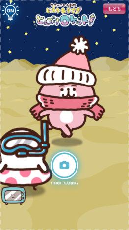 スマホ向けパズルゲーム「カナヘイの小動物 ピスケ&うさぎ とんでけロケット!」が本日リリース