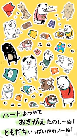 ピコラ、大人気漫画「パンダと犬」の放置シミュレーションゲーム「パンダと犬 いつでも犬かわいーぬ」をリリース