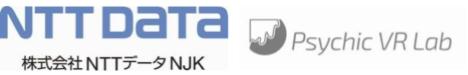 NTTデータNJKとPsychic VR Lab、「STYLY」のB2B分野における戦略的業務提携を締結