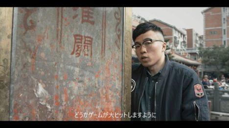 アクティブゲーミングメディア、中国のインディーゲームディベロッパーを追ったドキュメンタリー映画「独行」の日本語版を配信開始