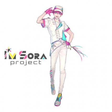 サイバード、女性向けコンテンツを世界へ発信するVTuberプロジェクト「I'm Sora Project」を発足