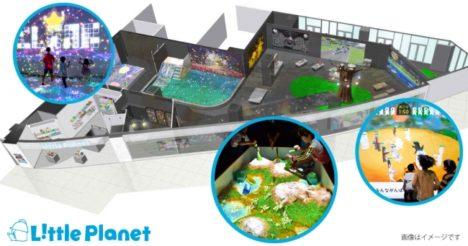 静岡初進出!次世代型テーマパーク「リトルプラネット」が沼津市に今秋オープン