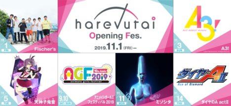 未来型ライブ劇場 「harevutai」、人気VTuber「ミソシタ」等が出演するオープニングフェスを開催決定
